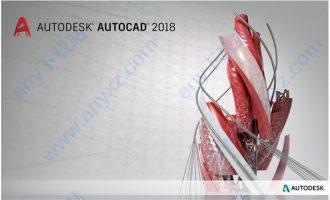 autocad2018新功能介绍