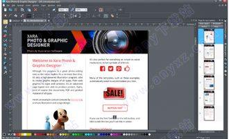 Xara Photo & Graphic Designer破解版(矢量绘图软件) 64位/32位