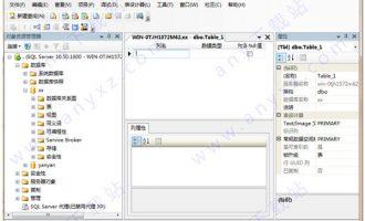sql2008r2企业版64位下载 简体中文版(含密钥和安装图解)