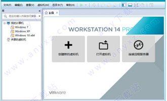 vmware workstation 14 pro中文破解版 含激活密钥