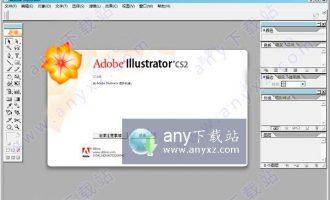 adobe illustrator cs2破解版 v12.0简体中文版(含注册机)