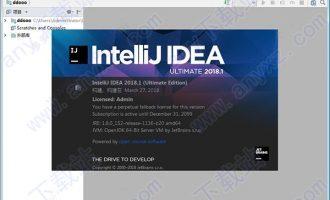 intellij idea 2018.1中文破解版下载 含注册码和汉化包