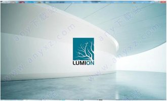 lumion7.3破解版下载-lumion7.5无限试用破解版下载 含图文破解教程