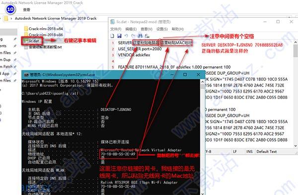 cad2019破解补丁下载-autocad2019破解永久许可文件下载32位64位