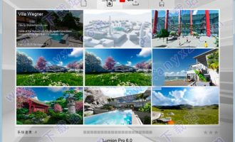 lumion6.0破解版下载-lumion6.0中文破解版下载 64位(含图文安装教程)