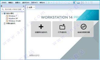 vmware14精简版下载-vmware workstation 14精简版下载 免密钥激活版