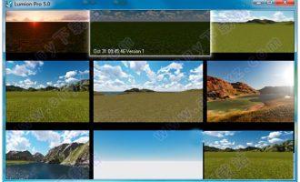 lumion5.0破解版下载-lumion5.0中文破解版下载 含图文破解教程