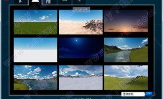 lumion4.0.2破解版下载|lumion pro 4.0.2中文破解版下载 含注册机和安装教程