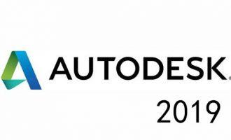 Autodesk 2019全系列产品密钥序列号下载