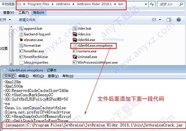 Rider 2018 2破解版-JetBrains Rider 2018 2 3中文破解版下载_附注册码