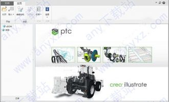 PTC Creo Illustrate 5.0 F000中文破解版下载_附安装教程