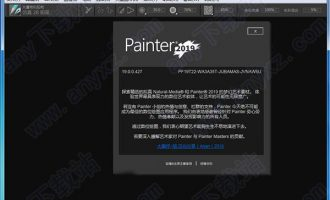 corel painter 2019汉化破解版-corel painter 2019 64位汉化破解版下载 v19.0.0.427