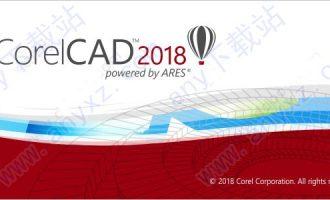 corelcad 2018.5破解版|corelcad 2018.5中文破解版下载 32/64位(含安装教程)