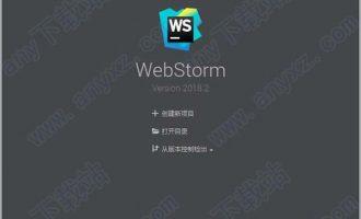webstorm 2018.2注册码和webstorm 2018.2汉化包下载 含安装教程