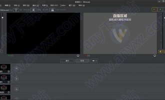 wirecast pro 10破解版-wirecast pro 10中文破解版64位下载 含安装教程