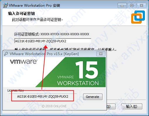 vmware workstation 15 pro license keygen