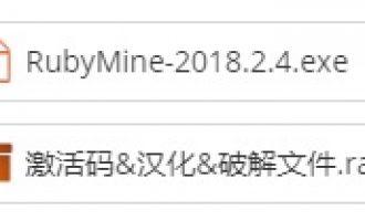 rubymine2018 激活码-rubymine2018.2.4激活码和汉化补丁下载 含安装教程
