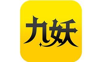 九妖游戏ios版-九妖游戏苹果版下载 v1.0.5