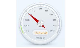 360网速测试器下载-360网速测试器绿色版下载