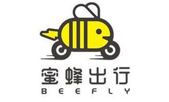 蜜蜂出行app下载-蜜蜂出行v4.5.0安卓版下载 附使用教程