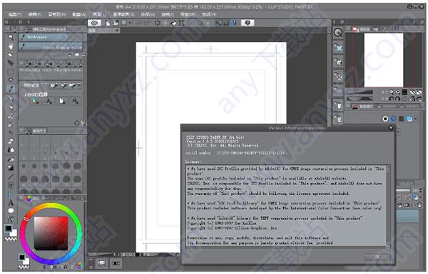 clip studio paint ex 1.8 2 中文 破解 版