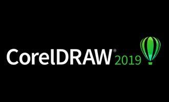 cdr2019序列号-coreldraw2019序列号 含使用方法
