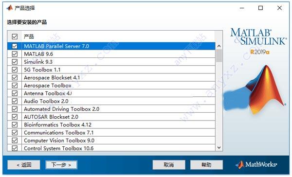 matlab2019a破解版下载-mathworks matlab r2019a中文破解版下载64位(含