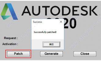 autocad2020注册机64位下载-cad2020注册机64位下载 含使用教程