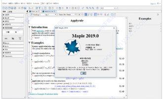 maple2019破解版-maplesoft maple 2019 64位中文破解版下载 含安装教程