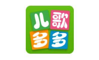 儿歌多多app下载 v4.2.1.0官方安卓版
