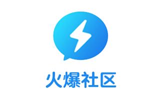 火爆社区app下载 v4.0.2安卓版